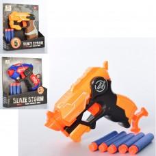 Пистолет ZC7113-4-5-7069 13см, пули-присоски5шт, 3вида