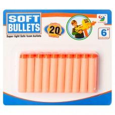 Пульки 7000A-2 мягкие, 20шт