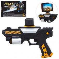 Пистолет 052-1 21см, работает от приложения