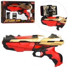 Пистолет 889 28см, работает от приложения