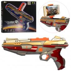 Пистолет 9803 27см, работает от приложения, свет, на батарейках