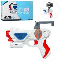 Пистолет AR006 19, 5см, работает от приложения, свет, на батарейках