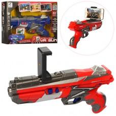 Пистолет ZG-AR01 28см, работает от приложения, 2цвета, на батарейках