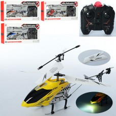 Вертолет 2013AB на радиоуправлении, аккумулятор 29см, гироскоп, свет, 2, 5канала