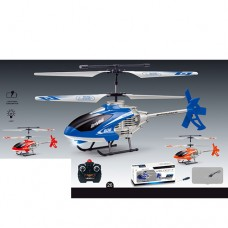 Вертолет H806A на радиоуправлении, гироскоп, 28 см, свет