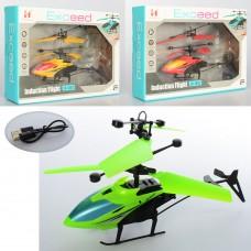 Вертолет LH-1802 сенсорн-реаг.на радиоуправлениику, аккумулятор гироскоп, свет, USBзарядн, 3цв