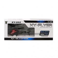 Вертолет XY-002 на радиоуправлении, аккумулятор 19см, свет, гироскоп, USBзарядное, 3цвета