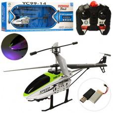 Вертолет YC99-14 на радиоуправлении, аккумулятор 35см, гироскоп, свет, 3, 5канала, USBзар, 2цвета