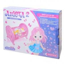 Анюта 2 кровать для кукол