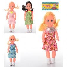 Кукла 1212AB 26 см