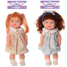 Кукла 229-I 36см, звук, 2вида, на батарейках табл