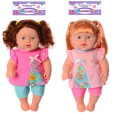 Кукла 231-L-1 33см, звук, 2вида, на батарейках табл