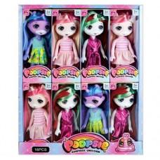 Кукла 243 POO, 16 см
