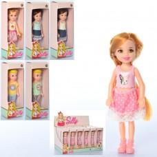 Кукла 7722-AB 13см, 2в мальчик/девочка, 24шт микс видов