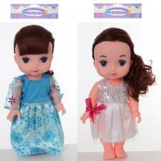 Кукла 8360-8362-P 25см, 2видаке