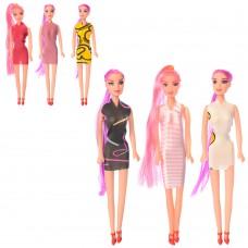 Кукла 9874B 26 см
