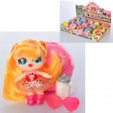 Кукла A450 LOL, 7, 5см, аксессуары, в колбе-шаре6, 5см, 15шт микс видов