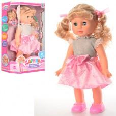 Кукла M 1445 S U Даринка, 32см, ходит, муз-звук укр, 10фраз, песня, загадк, на бат