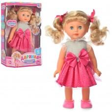 Кукла M 3883-1 S UA Даринка, 33см, муз-звук укр, ходит, песня, на бат