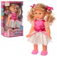Кукла M 3883-2 S UA Даринка, 33см, муз-звук укр, ходит, песня, на бат