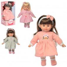 Кукла M 4016 UA мягконабивная, 38см, муз-песня укр, 3вида, разобр