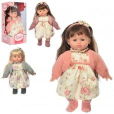 Кукла M 4018 UA мягконабивная, 38см, муз-песня укр, 3вида, разобр