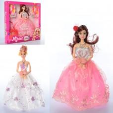 Кукла M 4099 UA 30см, шарнирная, сумочка, 3вида