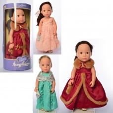 Кукла M 5414-15 A-B UA 38см, обуч страны, цифры, звук укр, песня, стих, 4вида, бат таб, разобр, в корке