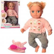 Кукла WZJ024B-1IC мягконабивная, 41см, расческа, муз-песня укр, бат таб