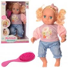 Кукла WZJ024B-2IC мягконабивная, 41см, расческа, муз-песня укр, бат таб