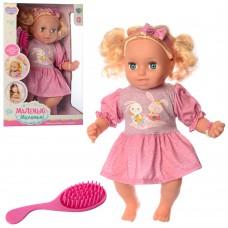 Кукла WZJ024B-4IC мягконабивная, 41см, расческа, муз-песня укр, бат таб