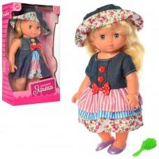 Кукла YL1702CT-A 27см, 2вида