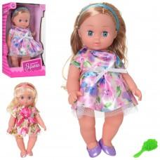 Кукла YL1702CT-C 27см, 2вида
