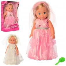 Кукла YL1702CT-D невеста, 27см, 2вида