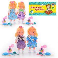 Кукла Дженифер 881