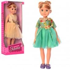 Кукла М 5484 I UA Яринка, 45 см, украинская песня