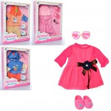 Кукольный наряд 905-LWXZ обувь, 4вида 3вида-очки
