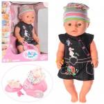 Кукла-пупс Baby Born BL020P-S, интерактивная