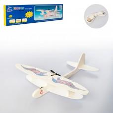 Метательный самолетик планер с пенопласта с электромотором  PS14-4, 28 см