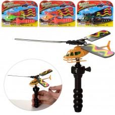 Вертолет 2303-04A на запуске, 12см, микс цветов