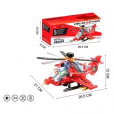 Вертолет 721 1:72, 26, 5см, звук, свет, едет