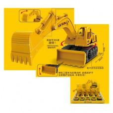 Экскаватор 168-50B 2в1 бульдозер, инерционный, 16, 5см, трещотка, 10шт