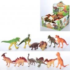 Динозавр 929-69 от 15см, 24шт 12видов