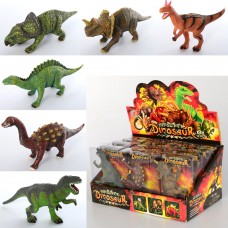 Динозавр Q9899-100E 15 см, 12 шт.