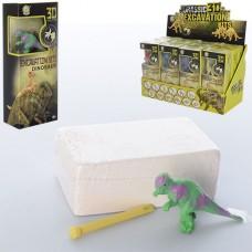 Раскопки 507BA динозавр, 12 шт