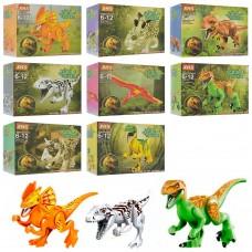 Конструктор 539-10 динозавр, 8 видов