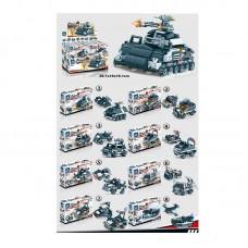 Конструктор 82027-1-8 военный, транспорт, от40дет 16шт 8видов
