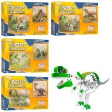 Конструктор 6601-2-3-4 металл, динозавр, от 125 деталей, 4 вида
