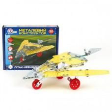 Конструктор металлический Самолет-невидимка ТехноК, арт.4869
