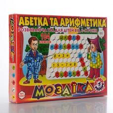 Мозаика Азбука та Арифметика .Технок 2223